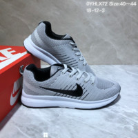 KUYOU N931 Nike Air Zoom Structure 2019 Mesh Knit Running Shoes Gray