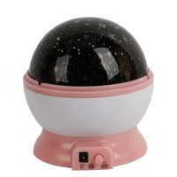 Micromall(TM) Rotary Flashing Starry Star Sky Romantic Cosmos Projector LED Night Light Lamp