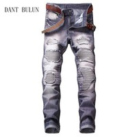 DANT BULUN Mens Ripped Biker Jeans Pleated Straight Skinny Stretch Motorcycle Hole Casual Denim Pants Red Blue Trousers