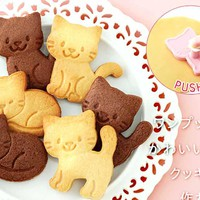 Nyankies - Cat Mold Shaper and Stamp