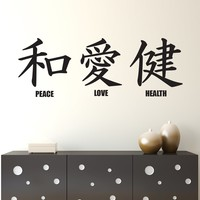 Vinyl Wall Decal Sticker Japanese Peace Love Health #244
