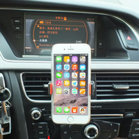 Universal Car Air Vent Mount Stand Cradle Holder For Galaxy S6 Note4 Cell Phone GPS CT1688