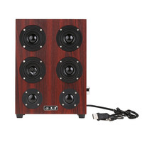 Wooden Leather 3.5mm Jack Speaker Music Stereo Sound System HiFi Subwoofer with 3D Sound Technology for PC Mobile Phone,MP3