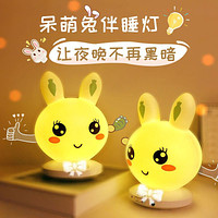 Creative Table Lamp Bedroom Bedside Table Night Light Girl Small Lamp Dream Sleep Remote Control Touch Charging