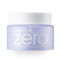 Clean It Zero Cleansing Balm - Purifying