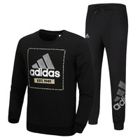 Adidas Fashion Casual Top Sweater Pants Trousers Set Two-Piece