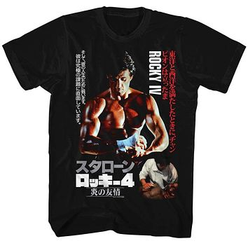 Mens Rocky Japanese Poster Tee Shirt