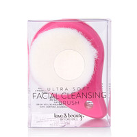 Ultra-Soft Facial Cleansing Brush