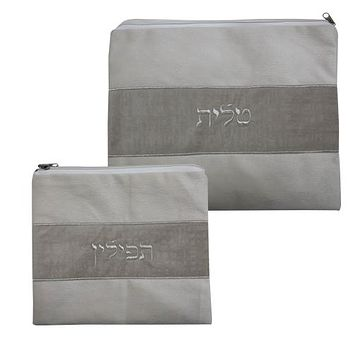Faux Leather Tallit & Tefillin Set 30x36 Cm With Embroidered Design