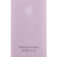 White Frosted Transparent Soft Case for iPhone 5 & 5s