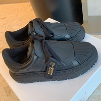 Christian Dior id CD sneakers Shoes