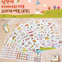 6 Sheets Kawaii Cartoon Cat Paper Sticker for Scrapbooking Diary Decoration ls