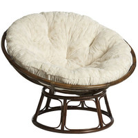 Papasan Chair Frame - Brown