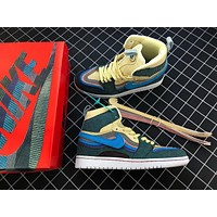 Sean Wotherspoon x Air Jordan 1 Retro High OG AJ1 SW