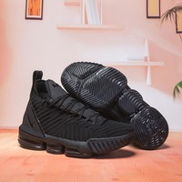 Nike LeBron 16 Triple Black Basketball Shoes - Best Deal Online