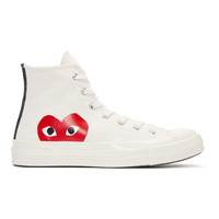 Ivory Half Heart Converse Edition High-Top Sneakers