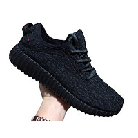 Adidas Yeezy Boost 350 Sneakers Running Sports Shoes