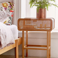 Marte Rattan Side Table - Urban Outfitters