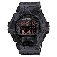 Casio G-Shock Mens Nighttime Camouflage Watch - 10 yr Battery - Auto LED