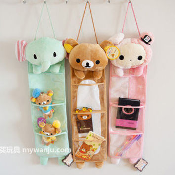 San-X Rilakkuma Wall Hanging Storage Bag Cute&Useful (Bear&Sentimental Rabbit)