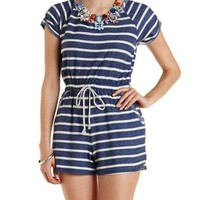 Striped French Terry Drawstring Romper