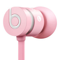 The Beats By Dre urBeats In-Ear Headphones in Nicki Pink