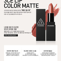3CE MATTE LIP COLOR-#908