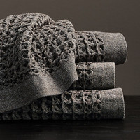 Japanese Waffle-Weave Cotton Guest Towel