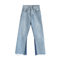 Paneled High-Rise Jeans