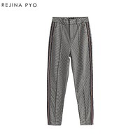 REJINAPYO Women Casual Swallow Gird Plaid Patchwork Side Striped Pant Female Fashion High Waist Ankle-Length Active Wear Trouser