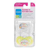 MAM BPA Free 6+ Months 2 Pack Attitude Pacifier - Keep Calm/Feed Me