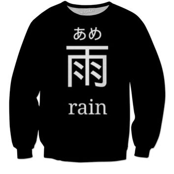 Aesthetic Japanese Black Rain Sweater