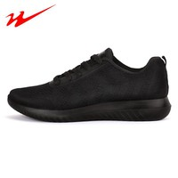 Doublestar 2017 new man Running Shoes woman sneakers sport shoes rubber sole Wearable and Non-slip running shoes for man #9085
