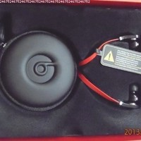 YWKM Red Tour Beats By Dr Dre In Ear Earbud Headphone For HTC One S Desire HD