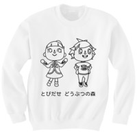 New Leaf Sweater from No Face Neko