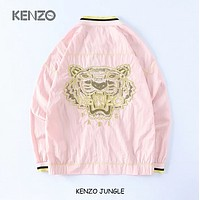 KENZO Fashion New Embroidery Tiger Sunscreen Leisure Long Sleeve Top Windbreaker Coat Pink