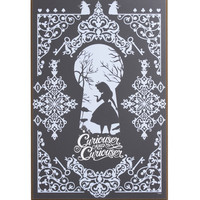 Disney Alice In Wonderland Curiouser And Curiouser Silhouette Wood Wall Art