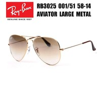 Ray Ban Sunglasses For Women AVIATOR LARGE METAL RB3025