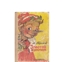 Pinocchio / The Adventures of Burattino, A. Tolstoy. Drawings by Vladimirsky (In Russian, Hard Cover, 124 pages) -- 1986. Condition 8/10