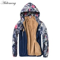 Windbreaker Jackets Women 2018 Winter Print Flowers Fleece Hooded Jacket Sportswear Casual Female Basic Jacket Coats Outwear