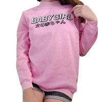 Women Casual Sweatshirts Streetwear Japanese Worlds Printed Long Sleeved Hoodies Casual Pink Black O-neck Tops
