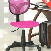 A.M.B. Furniture & Design :: Office Furniture :: Chairs :: Pink mesh secretary office chair with black accents and casters with gas lift