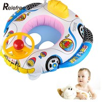 Inflatable Swimming Pool Floats Swim Float Boat Infant Chair Swimming Aid With Wheel Horn Inflatable Pool Toys