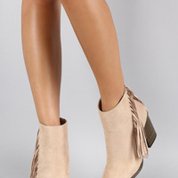 What the Fringe Nude Booties