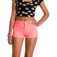 "REFUGE ""HI-RISE SHORTIE"" HIGH-WAISTED SHORTS"