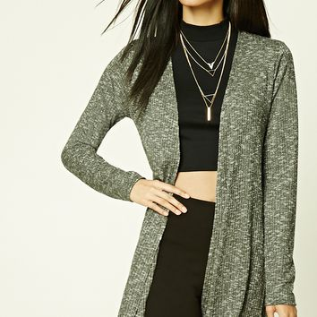 Marled Ribbed Knit Cardigan