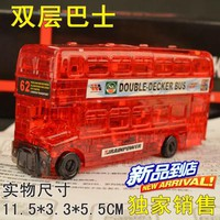 3D crystal puzzle double decker bus/ Vintage car