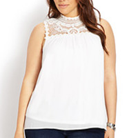 Collect fab plus size tops: prints, tees, peplum, studded   Forever 21