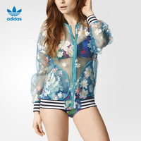 """Adidas"" Women Stripe Floral Print Perspective Long Sleeve Zip Cardigan Sunscreen Clothes Coat"