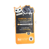 WHITE CAT Charcoal Pore Tightening Mask